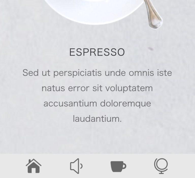 Diviのアプリ風のメニュー